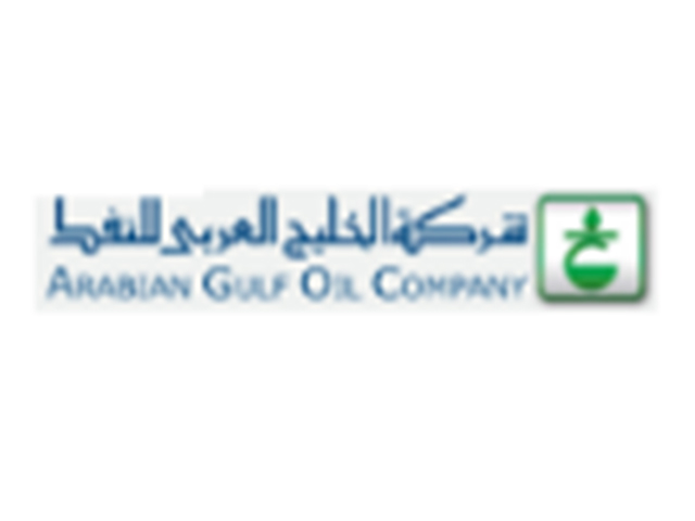 Arabian Gulf Oil Company