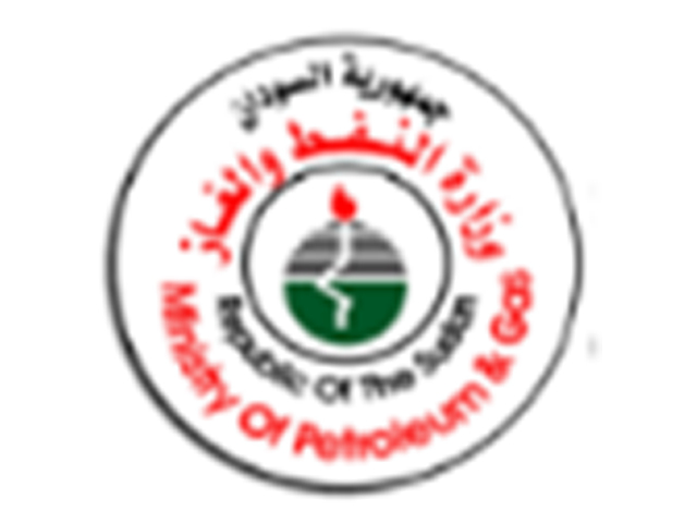 Ministry of Petroleum and Gas - Sudan