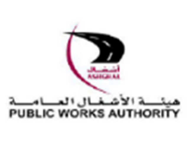 Public Works Authority